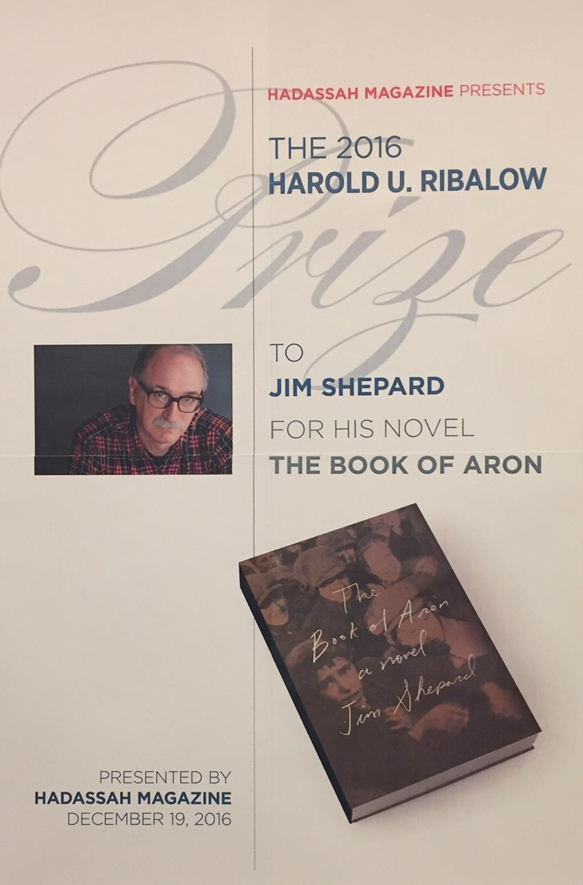 Ribalow Prize 2016